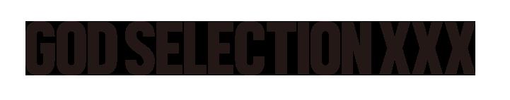 GOD SELECTION XXX ロゴ